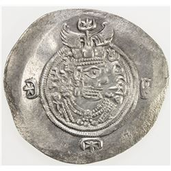 SASANIAN KINGDOM: Yazdigerd III, 632-651, AR drachm (4.21g), BN (uncertain mint, perhaps Bamm), year