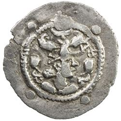 HEPHTHALITE: Anonymous, 6th century, AR drachm (3.45g), NM. VF
