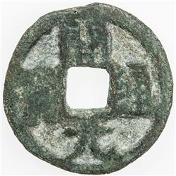 BUKHARA: Anonymous, ca. 640-708, AE cash (3.71g). VG