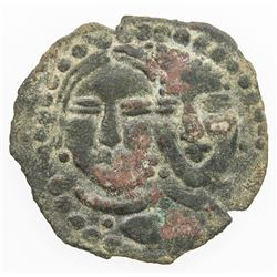 FERGHANA: Anonymous, 7th/8th century, AE cash (1.62g). VF