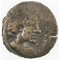 KABARNA: Anonymous, 7th/8th century, AE cash (1.24g). F-VF