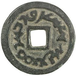 SEMIRECH'E: Turgesh, 8th century, AE cash (3.30g). VF