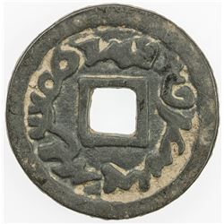 SEMIRECH'E: Turgesh, 8th century, AE cash (6.08g). VF
