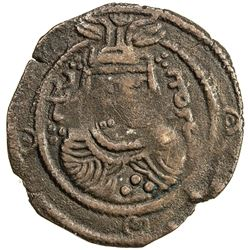 ARAB-SASANIAN: Anonymous, ca. 700-720, AE pashiz (0.96g), Kazirun, ND. VF