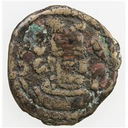 ARAB-SASANIAN: Anonymous, AE pashiz (1.86g), Zaranj, ND. F-VF