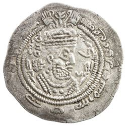 EASTERN SISTAN: Anonymous, AR drachm (3.93g), SK (Sijistan), ND. VF-EF