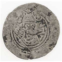 EASTERN SISTAN: Anonymous, ca. 800-810, BI drachm (2.89g), Zaranj, ND. F-VF