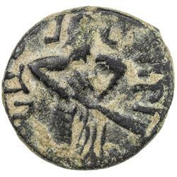 ARAB-BYZANTINE: Standing Caliph, ca. 692-697, AE fals (2.90g), NM, ND. VF