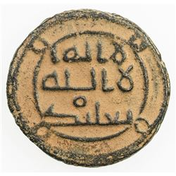 UMAYYAD: Anonymous, AE fals (3.74g), Ba'albakk, ND. EF