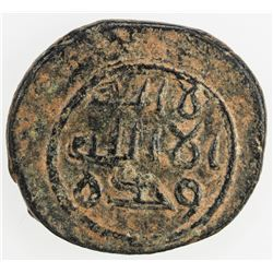 UMAYYAD: Anonymous, ca. 700-710, AE fals (5.26g), Halab, ND. VF