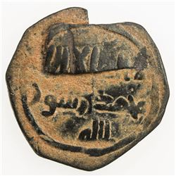 UMAYYAD: Anonymous, ca. 720 & later, AE fals (2.46g), NM, ND. F-VF