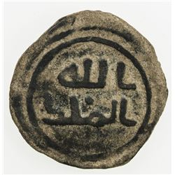 UMAYYAD: Anonymous, ca. 720 & later, AE fals (2.33g), NM, ND. F-VF