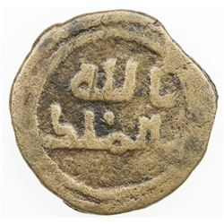 UMAYYAD: Anonymous, ca. 720 & later, AE fals (2.06g), NM, ND. VG-F