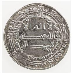 ABBASID: al-Ma'mun, 810-833, AR dirham (2.76g), Marw, AH214. VF-EF