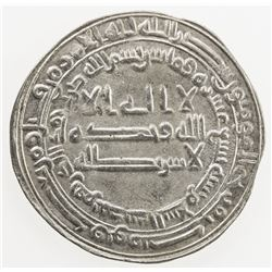 ABBASID: al Mu'tasim, 833-842, AR dirham (2.93g), Madinat al-Salam, AH219. EF-AU