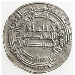 ABBASID: al Mu'tasim, 833-842, AR dirham (2.93g), Isbahan, AH222. EF