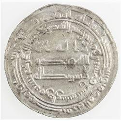 ABBASID: al Wathiq, 842-847, AR dirham (2.92g), Surra man Ra'a, AH227. EF