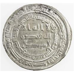 ABBASID: al Wathiq, 842-847, AR dirham (2.83g), Marw, AH229. VF-EF