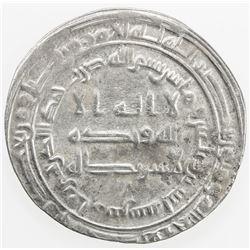 ABBASID: al Wathiq, 842-847, AR dirham (3.37g), Fars, AH232. EF