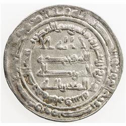 ABBASID: al-Mutawakkil, 847-861, AR dirham (2.83g), Marw, AH245. VF-EF
