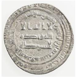 ABBASID: al-Musta'in, 862-866, AR dirham (2.93g), Qumm, AH248. VF-EF