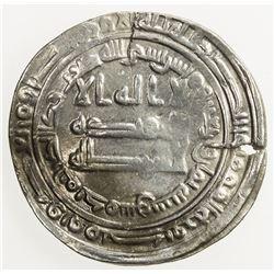 ABBASID: al-Musta'in, 862-866, AR dirham (2.88g), Dimashq, AH248. VF
