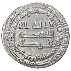 ABBASID: al-Mu'tazz, 866-869, AR dirham (3.02g), Fars, AH251. EF