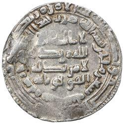 ABBASID: al-Mu'tamid, 870-892, AR dirham (3.15g), Arminiya, AH276. VF