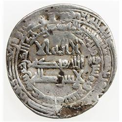 ABBASID: al-Mu'tadid, 892-902, AR dirham (3.13g), Bardha'a, AH287. VF