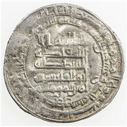ABBASID: al-Qahir, 932-934, AR dirham (3.70g), Harran, AH321. VF