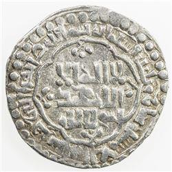 ABBASID: al-Mustansir, 1226-1242, AR dirham (3.03g), Madinat al-Salam, AH638. EF