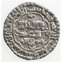 ABBASID: al-Mustansir, 1226-1242, AR dirham (2.99g), Madinat al-Salam, AH640. VF-EF