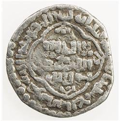 ABBASID: al-Mustansir, 1226-1242, AR 1/2 dirham (1.43g), Madinat al-Salam, AH638. F