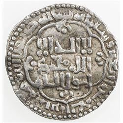 ABBASID: al-Musta'sim, 1242-1258, AR dirham (3.02g), Madinat al-Salam, AH640. VF-EF