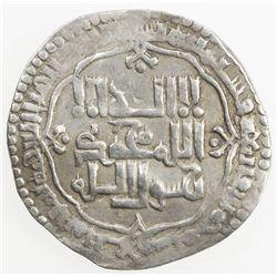 ABBASID: al-Musta'sim, 1242-1258, AR dirham (3.01g), Madinat al-Salam, AH645. VF