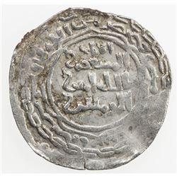 ABBASID: al-Musta'sim, 1242-1258, AR dirham (3.00g), Irbil, AH(65)1. VF