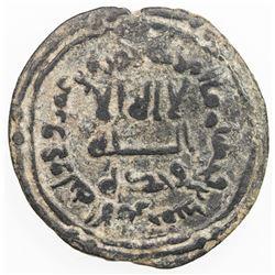 ABBASID: AE fals (2.63g), Samarqand, AH153. VF