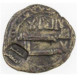 ABBASID: AE fals (4.09g), al-Shush (Susa), AH(1)53. VF