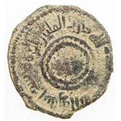 ABBASID: AE fals (1.69g), al-Tirmidh, AH142. VF