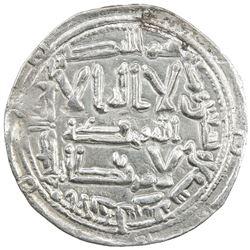 UMAYYAD OF SPAIN: al-Hakam I, 796-822, AR dirham (2.60g), al-Andalus, AH199. EF