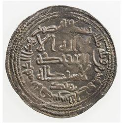 UMAYYAD OF SPAIN: 'Abd al-Rahman III, 912-961, AR dirham (2.60g), al-Andalus, AH321. EF-AU