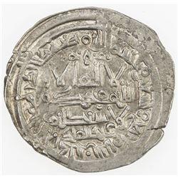 UMAYYAD OF SPAIN: Hisham II, 976-1009, AR dirham (2.63g), al-Andalus, AH394. EF-AU