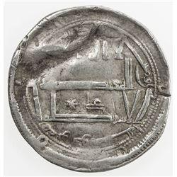 IDRISID: Idris II, 791-828, AR dirham (2.26g), Wazzaqur, AH201. VF