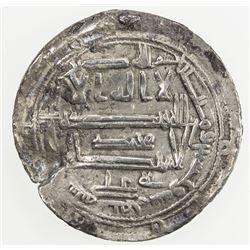 IDRISID: 'Ali b. Muhammad, 836-849, AR dirham (2.00g), al-'Aliya, AH225. VF-EF