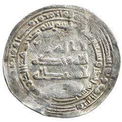TULUNID: Harun, 896-905, AR dirham (3.19g), Misr, AH291. VF