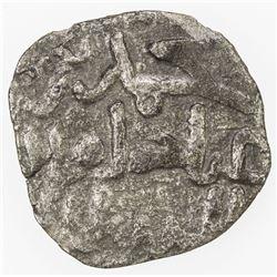 FATIMID: Muhammad b. 'Abbad, 1219-1222, BI dirham (denaro) (0.54g), NM, ND. F-VF