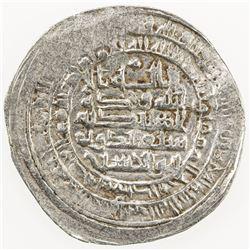 HAMDANID: Nasir al-Dawla & Sayf al-Dawla, 942-967, AR dirham (4.06g), ND. VF