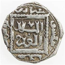 AYYUBID: 'Uthman, 1193-1198, AR 1/2 dirham (1.47g), Dimashq, ND. VF