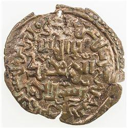 RASSID: al-Mahdi Ahmad, 1249-1258, AE fals (1.72g), San'a, ND. VF