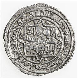 AYYUBID OF YEMEN: al-Mu'izz Isma'il, 1197-1202, AR dirham (2.06g), 'Adan, AH594. VF-EF